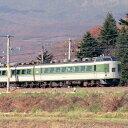 [鉄道模型]トミックス TOMIX (Nゲージ) 98248 JR 489系特急電車(あさま)基本セット(5両) 【税込】 [トミックス 98248 JR 48...