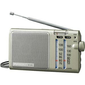 RF-U155 パナソニック ワイドFM/AMラジオ2バンドレシーバー Panasonic [RFU155S]【返品種別A】