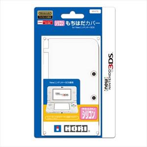 【New3DS】シリコンもちはだカバー for Newニンテンドー3DS ホワイト ホリ [3DS-221]