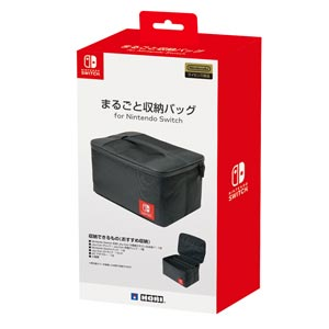 【Nintendo Switch】まるごと収納バッグ for Nintendo Switch ホリ [NSW-013 マルゴトシュウノウバッグ]【返品種別B】