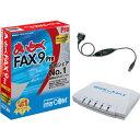 まいとーく FAX 9 Pro モデムパック(USB変換ケーブル付き) インターコム