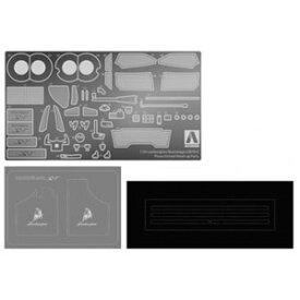 1/24 スーパーカーディテールアップパーツNo.3 ランボルギーニ ムルシエラゴ LP670-4 SV 共通ディテールアップパーツセット【07075】 アオシマ