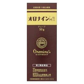 【第2類医薬品】オロナインH軟膏 50g 大塚製薬 オロナインHナンコウ 50G [オロナインHナンコウ50G]【返品種別B】