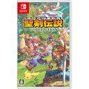 【Nintendo Switch】聖剣伝説コレクション 【税込】 スクウェア・エニックス [HAC-P-ADAVA]【返品種別B】【送料無料】【RCP】