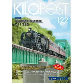 [鉄道模型]トミックス キロポスト 122号