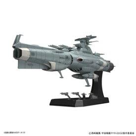 【再生産】1/1000 地球連邦主力戦艦ドレッドノート(宇宙戦艦ヤマト 2202 愛の戦士たち) バンダイ