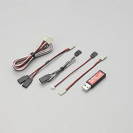 EX-1(KIY)用ICS USBアダプターHS【61028】 近藤科学