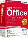 WPS Office Standard Edition【税込】 キングソフト ※パッケージ版【返品種別B】【送料無料】【RCP】