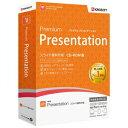 WPS Office Premium Presentation【税込】 キングソフト ※パッケージ版【返品種別B】【RCP】