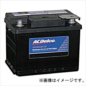 LN5 ACデルコ 欧州車用バッテリー PremiumEN【他商品との同時購入不可】 メンテナンスフリータイプ