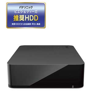 HD-LL2.0U3-BKF バッファロー USB3.1(Gen1)/3.0対応 外付けハードディスク 2.0TB(ブラック)(ターボPC EX2 Plus対応) HD-LLU3-Fシリーズ [HDLL20U3BKF]【返品種別A】