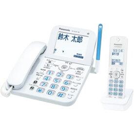 VE-GZ61DL-W パナソニック デジタルコードレス電話機(子機1台付き) ホワイト Panasonic ル・ル・ル(RU・RU・RU)
