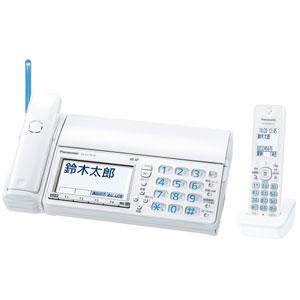 KX-PZ710DL-W パナソニック デジタルコードレス普通紙ファクス(子機1台付き) ホワイト Panasonic おたっくす