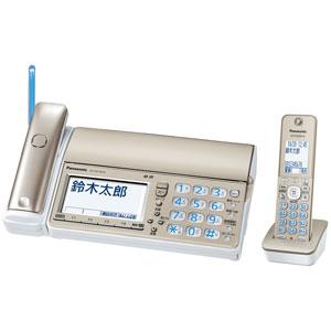 KX-PZ710DL-N パナソニック デジタルコードレス普通紙ファクス(子機1台付き) シャンパンゴールド Panasonic おたっくす [KXPZ710DLN]【返品種別A】