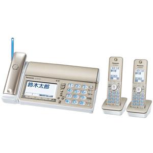 【エントリーでP5倍 8/20 9:59迄】KX-PZ710DW-N パナソニック デジタルコードレス普通紙ファクス(子機2台付き) シャンパンゴールド Panasonic おたっくす