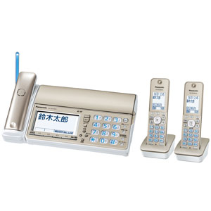 KX-PZ710DW-N パナソニック デジタルコードレス普通紙ファクス(子機2台付き) シャンパンゴールド Panasonic おたっくす [KXPZ710DWN]【返品種別A】