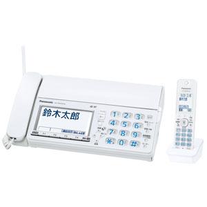 KX-PZ610DL-W パナソニック デジタルコードレス普通紙ファクス(子機1台付き) ホワイト Panasonic おたっくす【送料無料】