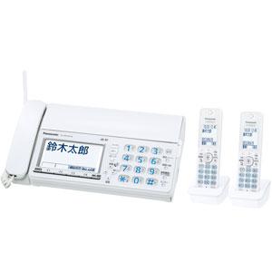 KX-PZ610DW-W パナソニック デジタルコードレス普通紙ファクス(子機2台付き) ホワイト Panasonic おたっくす【送料無料】