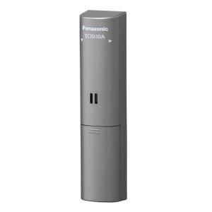ECID30A パナソニック ドアセンサー Panasonic [ECID30A]