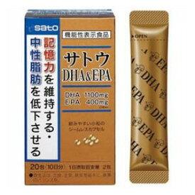 サトウDHA&EPA 20包 佐藤製薬 サトウDHAアンドEPA 20H