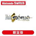 【Nintendo Switch】Fate/EXTELLA LIMITED BOX 【税込】 マーベラス [MARV-AC8QA]【返品種別B】【送料無料】【R...