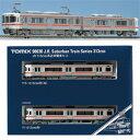 [鉄道模型]トミックス TOMIX (Nゲージ) 98030 JR 313 2350系近郊電車 2両セット 【税込】 [トミックス 98030 313 2350...