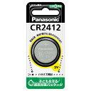 CR-2412P パナソニック リチウムコイン電池×1個 Panasonic CR2412