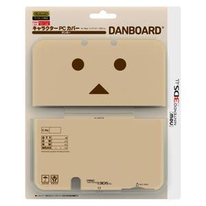 【New3DS LL】よつばとダンボー キャラクターPCカバー for new Nintendo 3DS LL アイレックス [ILXNL164]【返品種別B】
