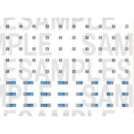 [鉄道模型]レールクラフト阿波座 (N) RCA-IN56 相鉄号車表示インレタ(車椅子・ベビーカーマーク付)