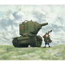 WWT ソ連重戦車 KV-2【MENWWT-004】 【税込】 モンモデル [MENWWT-004 ソレンジュウセンシャ KV-2]【返品種別B】【RCP】