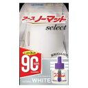 ノーマットselect90日セット ホワイト 【税込】 アース製薬 ノ-マツトSERECTNホワイト [ノマツトSERECTNホワイト]【返品種別A】【RCP】