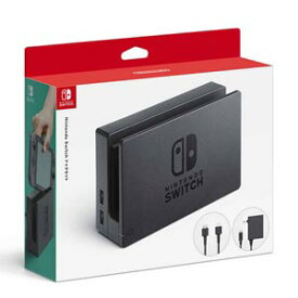 Nintendo Switchドックセット 任天堂 [HAC-A-CASAA NSWドックセット]