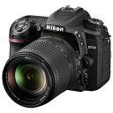 D7500LK18-140 ニコン デジタル一眼レフカメラ「D7500」18-140 VR レンズキット [D7500LK18140]【返品種別A】【送料無料】