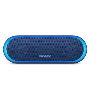 SRS-XB20 L ソニー 防水対応Bluetoothスピーカー(ブルー) SONY [SRSXB20LC]【返品種別A】【送料無料】
