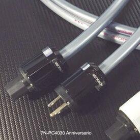 "7N-PC4030 Anniversario2.0 アクロリンク 電源ケーブル(2.0m)【特注品】 ACROLINK""Anniversario"""