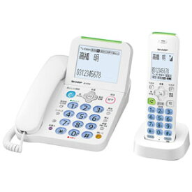 JD-AT82CL シャープ デジタルコードレス電話機 (子機1台)ホワイト系 SHARP [JDAT82CL]