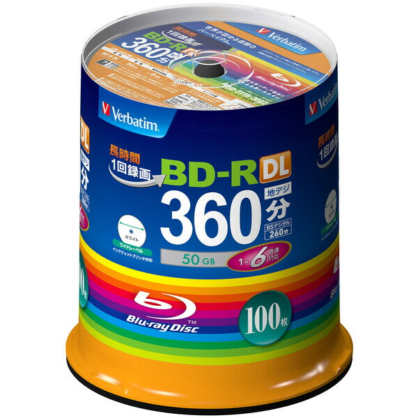 VBR260RP100SV1 バーベイタム 6倍速対応BD-R DL 100枚パック 50GB ホワイト プリンタブル Verbatim [VBR260RP100SV1]【返品種別A】