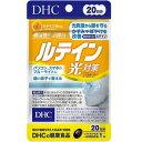 ルテイン 光対策 20日分 DHC 20ニチルテインヒカリタイサ20ツフ