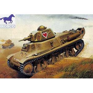 1/35 仏・オチキス H38/39 戦車【CB35001】 ブロンコ