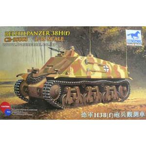 1/35 独・オチキス H38 砲兵観測車【CB35003】 ブロンコ