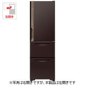 R-K320HVL-TD 日立 315L 3ドア冷蔵庫(ダークブラウン)【左開き】 HITACHI まんなか野菜タイプ [RK320HVLTD]【返品種別A】(標準設置料込)