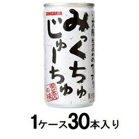 みっくちゅじゅーちゅ 190g缶(1ケース30本入) サンガリア ミツクチユジユ-チユ190G*30