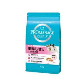 PMG45 プロマネージ 成犬 美味しさにこだわる犬用 1.7kg マースジャパンリミテッド PMG45セイケンオイシサコダワル1.