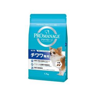 KPM41 プロマネージ 成犬 チワワ用 1.7kg マースジャパンリミテッド KPM41 チワワセイケン 1.7KG