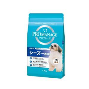 プロマネージ 成犬 シーズー用 1.7kg マースジャパンリミテッド KPM44シ-ズ-セイケン1.7KG
