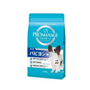 KPM46 プロマネージ 成犬 パピヨン用 1.7kg マースジャパンリミテッド KPM46パピヨンセイケン1.7KG