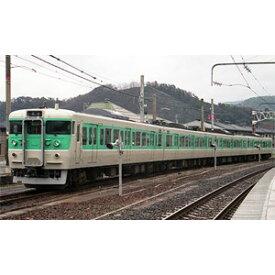 [鉄道模型]グリーンマックス (Nゲージ) 30644 JR113系7700番台(40N体質改善車 小浜線色 W3編成)4両編成セット(動力付き)