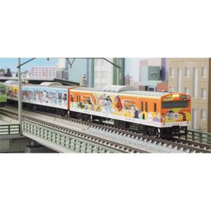 [鉄道模型]グリーンマックス 【再生産】(Nゲージ) 50582 JR103系「OSAKA POWER LOOP」8両編成セット(動力付き) [GM 50582 103ケイ OSAKA POWER LOOP 8R]【返品種別B】