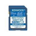KNA-MD7217【税込】 ケンウッド 地図更新SDカード(727DT/626DT/525用) KENWOOD [KNAMD7217]【返品種別A】【送料無料...