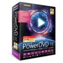 PowerDVD 17 Ultra 【乗換え・アップグレード版】【税込】 サイバーリンク (動画再生ソフト)※パッケージ版【返品種別B】【送料無料】【RCP】